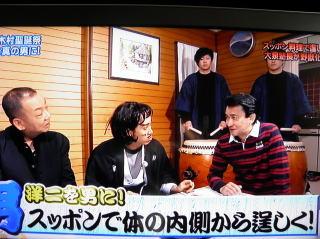 木村洋二の画像 p1_11